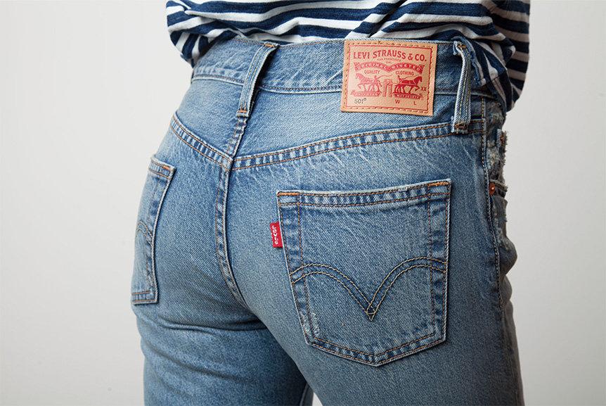 Skinny jeans forever?